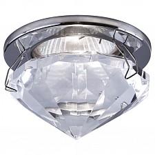 Встраиваемый светильник Diamo 009004