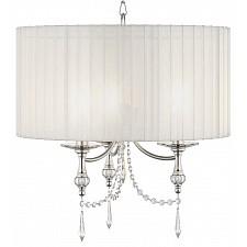 Подвесной светильник Armonia 725036