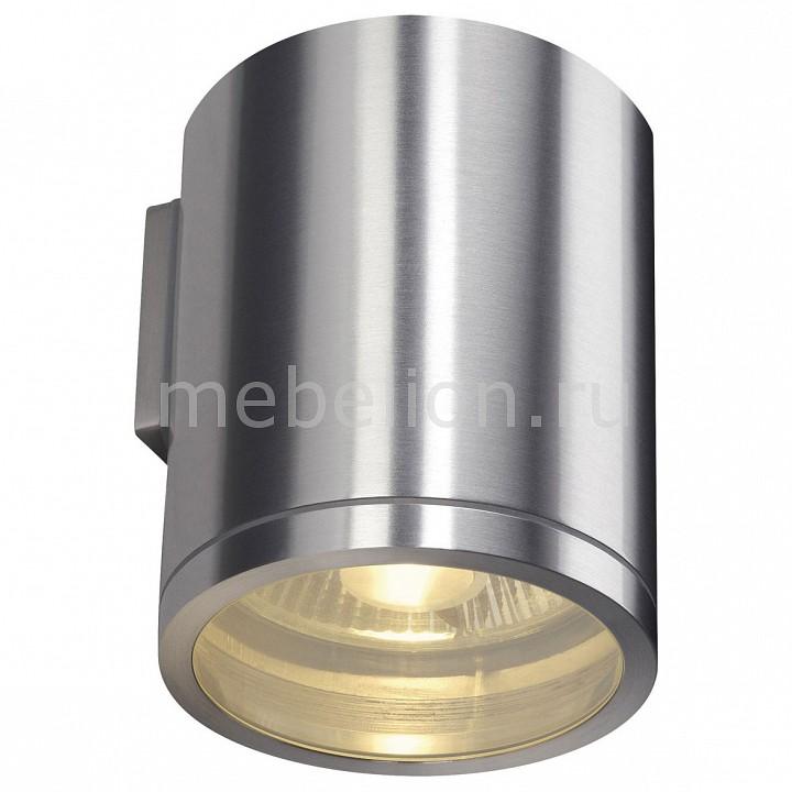 все цены на Накладной светильник SLV Rox 1000333 онлайн