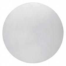 Накладной светильник Bora Bora C0101