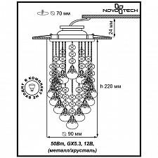 Встраиваемый светильник Novotech 369793 Ritz