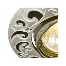 Комплект из 3 встраиваемых светильников Arte Lamp A5108PL-3WA Legature
