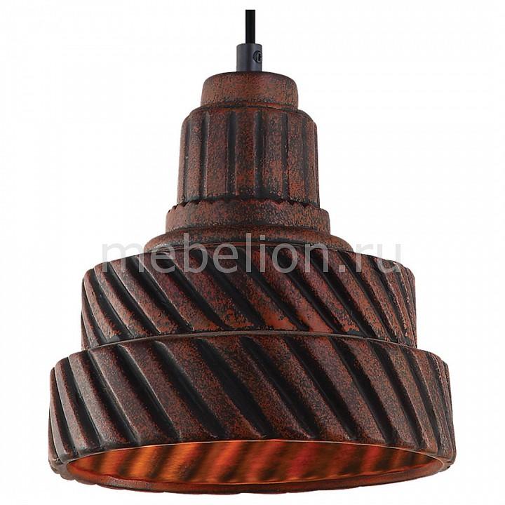 Подвесной светильник LSP-9659