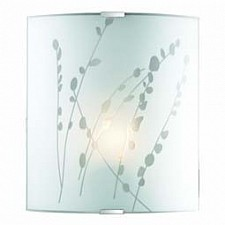 Накладной светильник Marea 1228/M