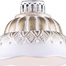 Подвесной светильник Arte Lamp A2814SP-1WG Chiesa