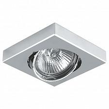Встраиваемый светильник Lightstar 006244 Mattoni