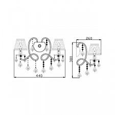 Бра Maytoni ARM015-02-N Elegant 5