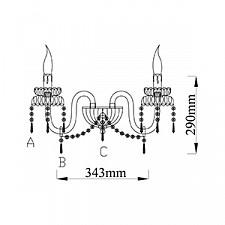 Бра Maytoni ARM910-02-G Monogram 4