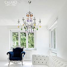 Подвесная люстра Chiaro 458011406 Сюзанна 1
