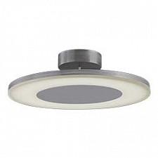 Накладной светильник Discobolo 4087