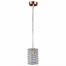 Подвесной светильник Lightstar 795312 Cristallo