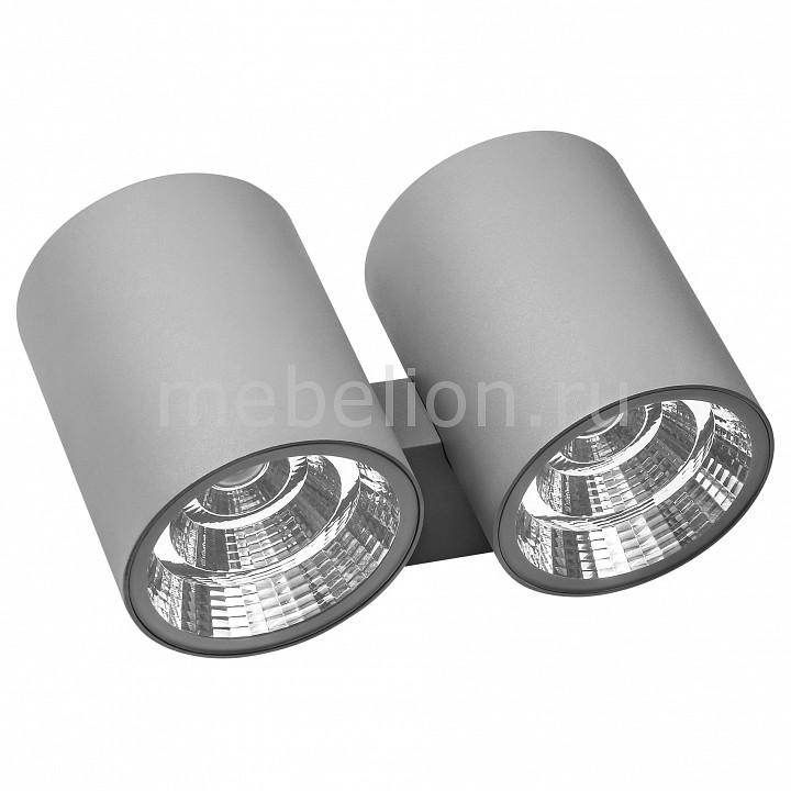Светильник на штанге Lightstar Paro LED 372594 lightstar 372594 светильник paro led 2 2 15w 4700lm 15g серый 4000k ip65 в комплекте