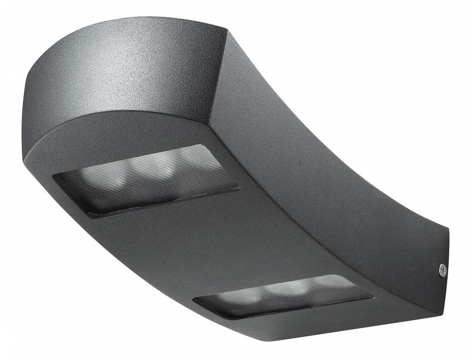 Накладной светильник Novotech Submarine 357224
