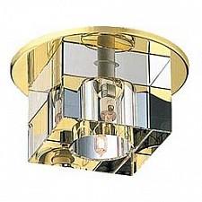 Встраиваемый светильник Cubic 369261