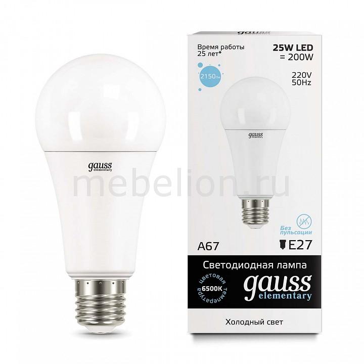 Лампа светодиодная Gauss 732 E27 180-240В 25Вт 6500K 73235