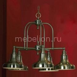 Купить Подвесная люстра Sona LSL-3003-05, Lussole, Италия
