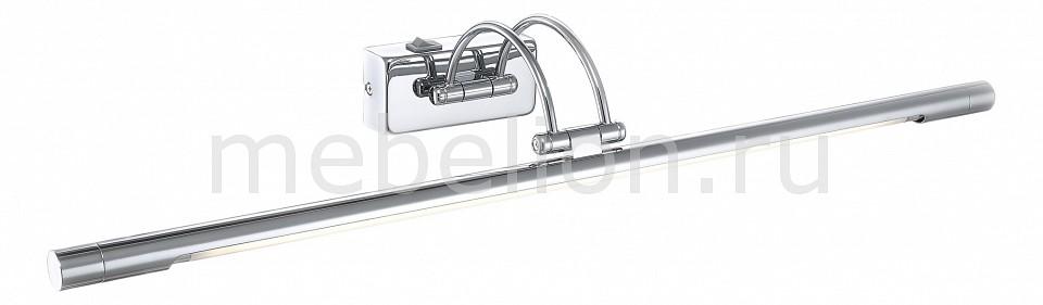 Подсветка для картин Arte Lamp A5614AP-1CC Picture Lights Lum