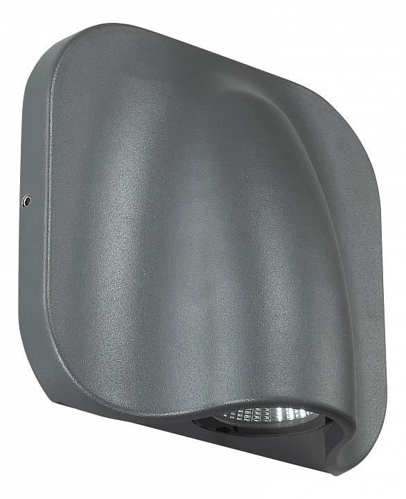 Купить Накладной светильник Kaimas 357414, Novotech, Венгрия