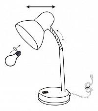 Настольная лампа Globo 24893 Carbon