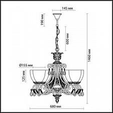 Подвесная люстра Odeon Light 2455/6 Ruffin