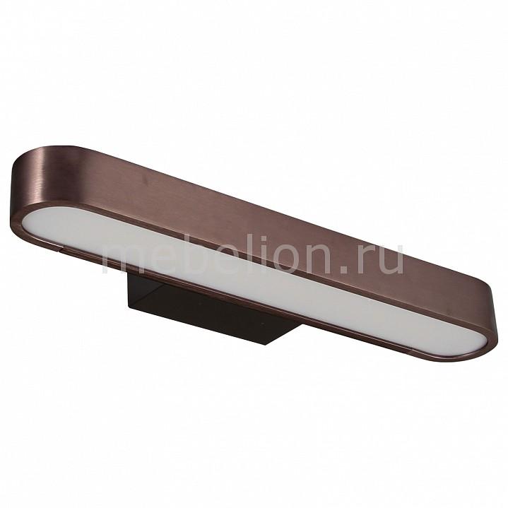 Накладной светильник Favourite Officium 2120-2W неоновая продукция molesmell 500 1 5 k 1 2w 0 5w 1 2w 1 k 5 rohs sw