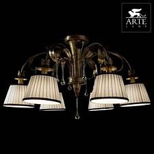 Люстра на штанге Arte Lamp A8100PL-6GA Borgia