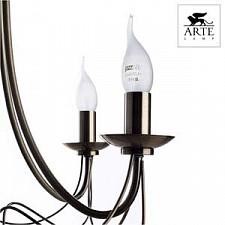 Подвесная люстра Arte Lamp A6300LM-5AB Maypole