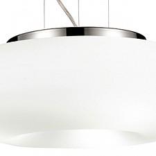 Подвесной светильник Arte Lamp A8340SP-3CC Hyperbola
