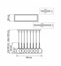 Подвесной светильник Lightstar 803080 Globo