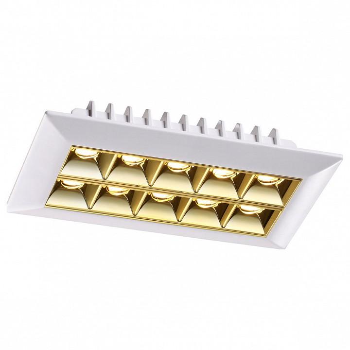 Встраиваемый светильник Novotech Antey 357836