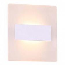 Накладной светильник Trina SL585.101.01