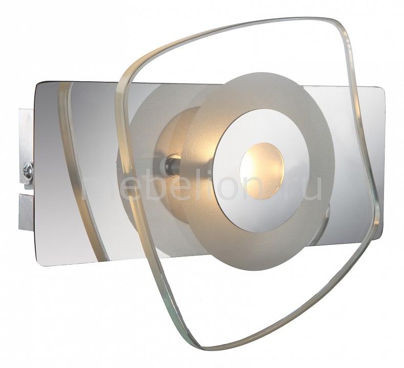 Накладной светильник Globo Zarima 41710-1 спот точечный светильник globo zarima 41710 1