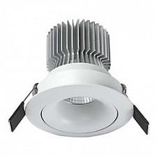 Встраиваемый светильник Formentera C0078