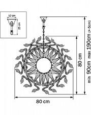 Подвесной светильник Lightstar 890186 Medusa