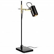 Настольная лампа офисная Arkitekt 105232