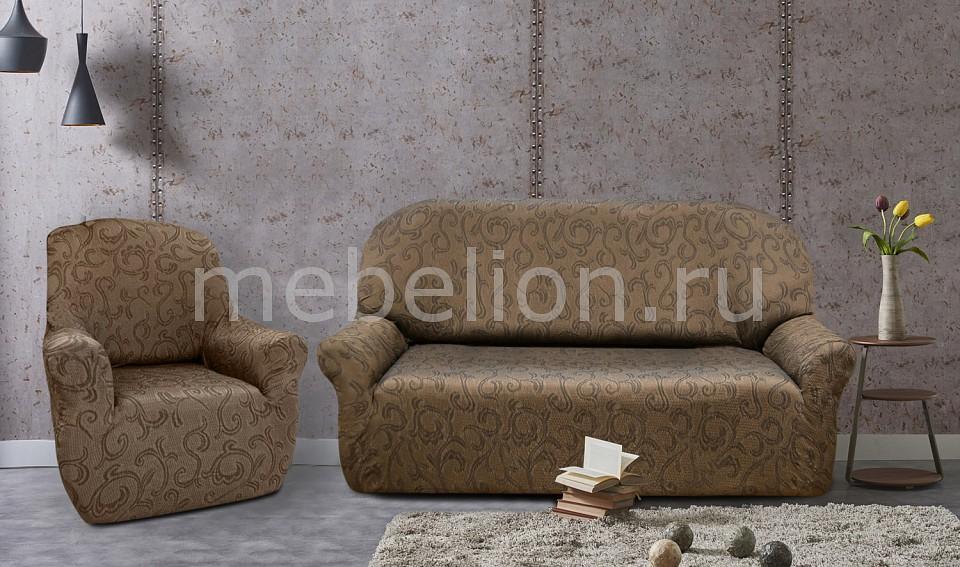 Чехол для диванов Belmarti Набор чехлов для дивана и кресел БОСТОН чехол для диванов belmarti набор чехлов для дивана и кресел тоскана