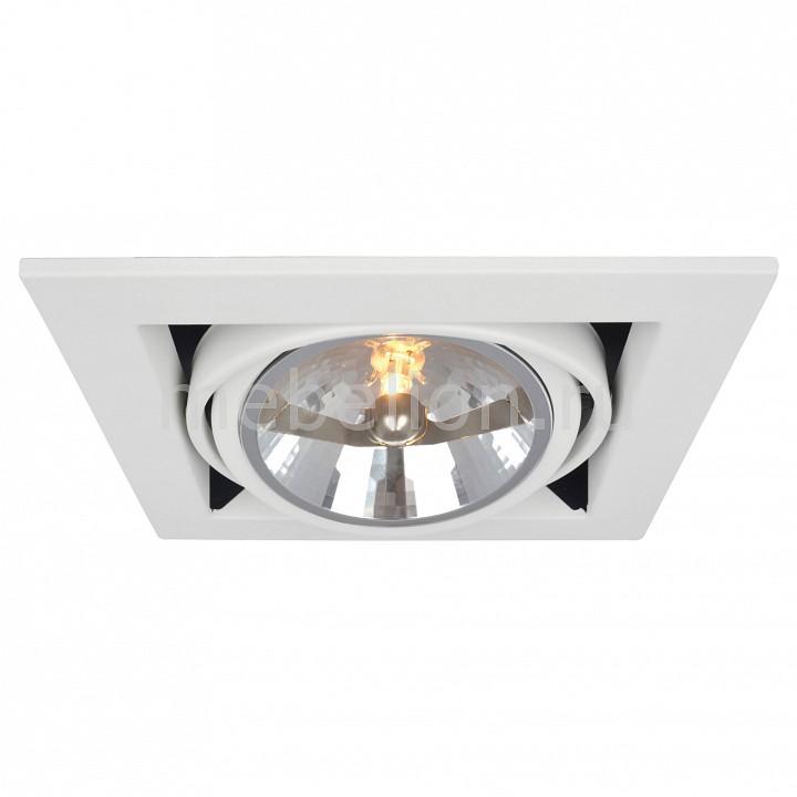 Встраиваемый светильник Arte Lamp A5935PL-1WH Cardani