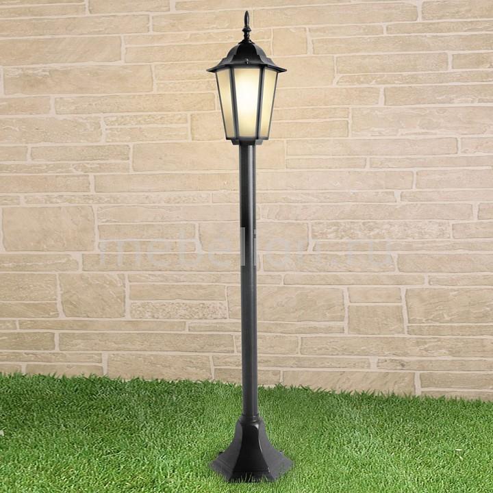 Подвесной светильник GL 1014F черный