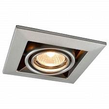 Встраиваемый светильник Technika A5941PL-1SI
