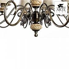 Подвесная люстра Arte Lamp A9070LM-8AB Ivory