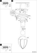 Накладной светильник Eglo 90102 Imperial