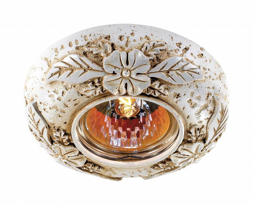 Встраиваемый светильник Novotech 369570 Sandstone