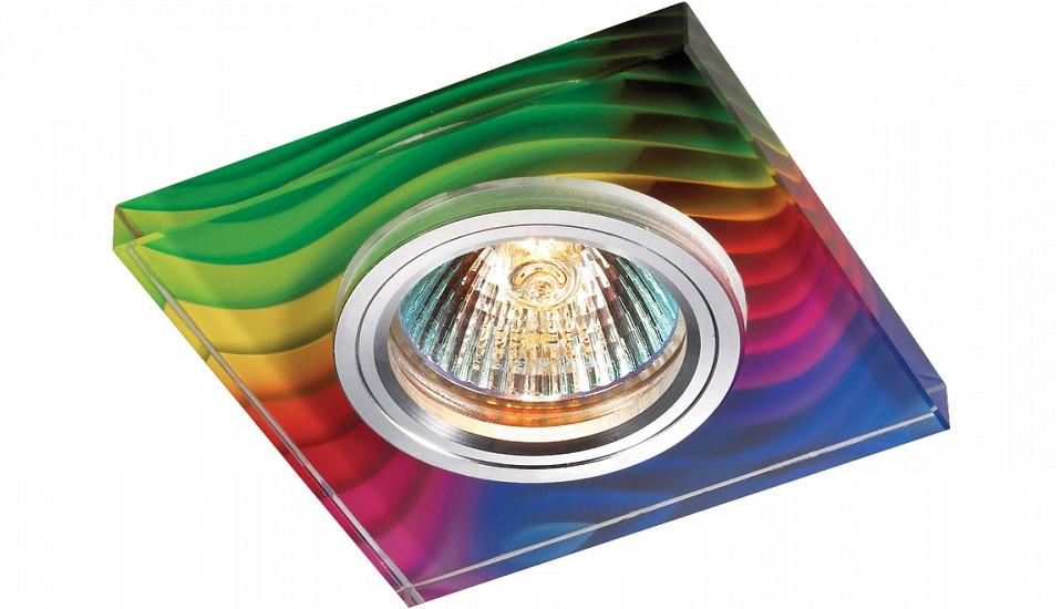 Встраиваемый светильник Novotech 369916 Rainbow