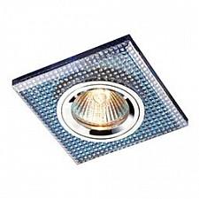 Встраиваемый светильник Shikku 369904