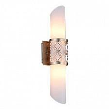 Накладной светильник Venera H260-02-N