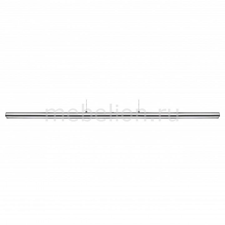 Подвесной светильник Eglo 93565 Terros