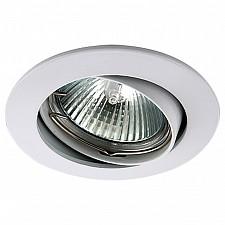 Встраиваемый светильник Lega HI 011020