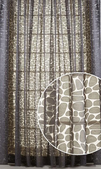 Гардина Primavelle(200x270 см) 1 шт. PieraАртикул - MGD_61782027-P06, Бренд - Primavelle (Россия), Серия - Piera, Размер - 200x270, Материал - вискоза 75%, полиэстер 25%, Тип ткани - тюль, Вид крепления - шторная лента, Тип карниза - однорядный, Цвет - шоколад, Тема отделки - орнамент, Упаковка - пакет полиэтиленовый, Размер упаковки, мм - 30х22х3, Дополнительное описание - Легкие шторы пропускают дневной свет и хорошо защищают от посторонних глаз. Отличное решение для многослойного оформления окон.<br><br>Артикул: MGD_61782027-P06<br>Бренд: Primavelle (Россия)<br>Серия: Piera<br>Размер: 200x270<br>Материал: вискоза 75%, полиэстер 25%<br>Тип ткани: тюль<br>Вид крепления: шторная лента<br>Тип карниза: однорядный<br>Цвет: шоколад<br>Тема отделки: орнамент<br>Упаковка: пакет полиэтиленовый<br>Размер упаковки, мм: 30х22х3<br>Дополнительное описание: Легкие шторы пропускают дневной свет и хорошо защищают от посторонних глаз. Отличное решение для многослойного оформления окон.