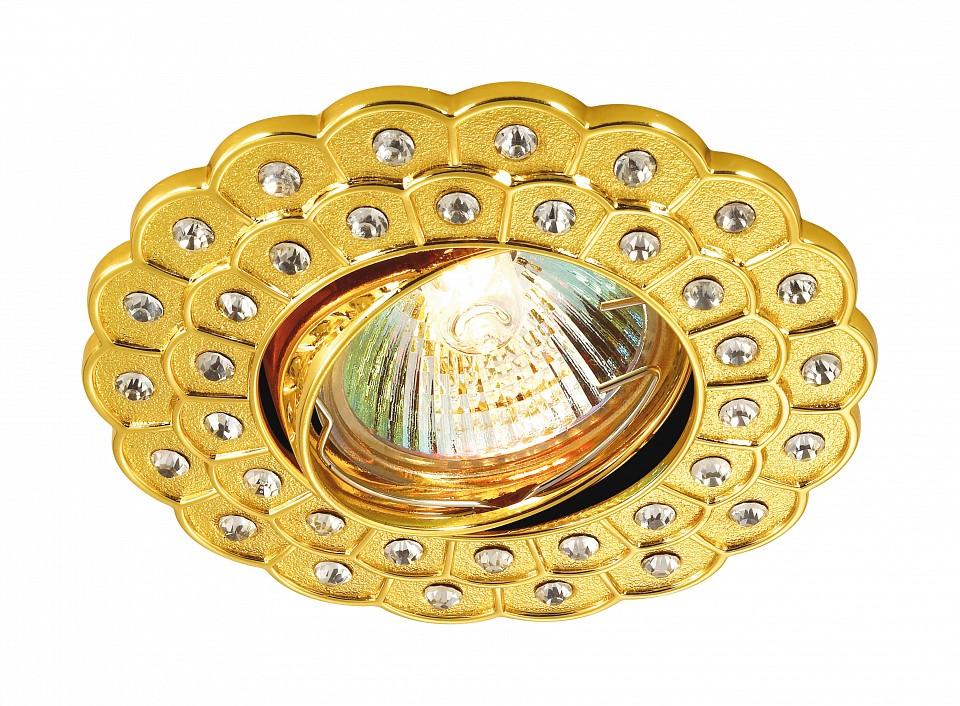 Встраиваемый светильник Novotech 369823 Flower