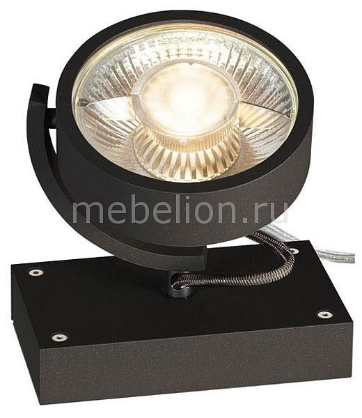 Настольная лампа декоративная SLV Kalu 1000722